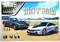 100 Years of BMW Gift Set